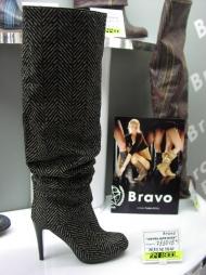 Katalóg Bravo s cenami