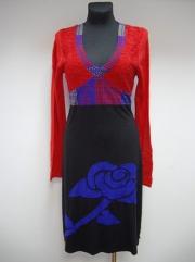17-Платье-200-000