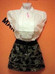 1) блузка Silvian Heach (L) - 95.000, юбка Bershka 87.000