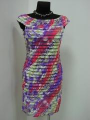 12-старая цена 267.500, новая цена-189.000, платье-260.000