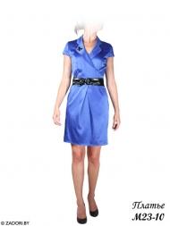 Элегантное женское платье (45% вискоза, 50% полиэстер, 5% эластан). Размеры 42-48. 49 $