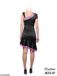 Вечернее женское платье (сатин стрейч 45% вискоза, 5% эластан, 50% полиэстер) + отделка из атласа стрейч. Размеры 42-48. 55 $