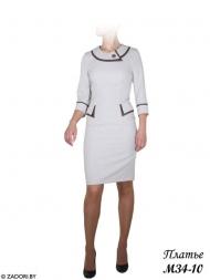 Элегантное женское платье (45% вискоза, 50% полиэстер, 5% эластан). Размеры 42-50. 52 $