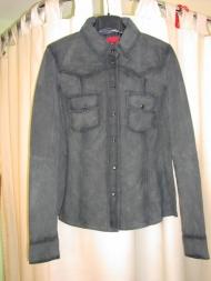 Куртка Vero Moda (Замш) 239.000