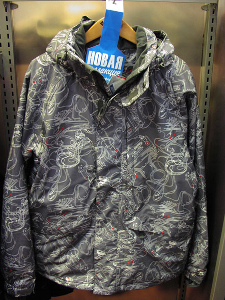 Куртки для сноуборда Roxy