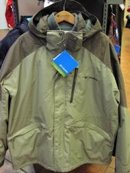 """Куртка """"3 в 1""""  675.000 руб."""