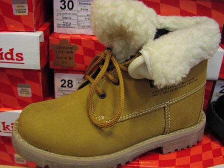 Обувь италия, итальянская обувь baldinini - Интернет магазин итальянской...