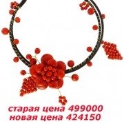 02) колье натуральные камни