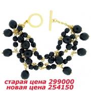 03) браслет под золото