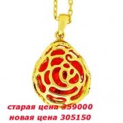 05) кулон с кристаллами Сваровски