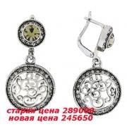 06) серьги с кристаллами Сваровски