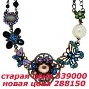 07) колье с кристаллами Сваровски, кошачьим глазом