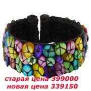 12) кулон с кристаллами Сваровски