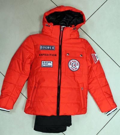Купить Лыжные Костюмы Богнер