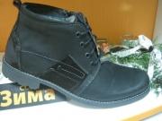 10) мужская обувь