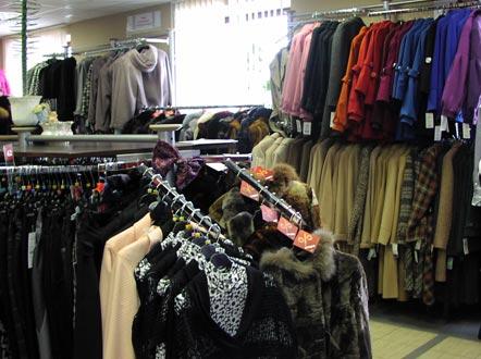 Офисная одежда для женщин фото в Москве