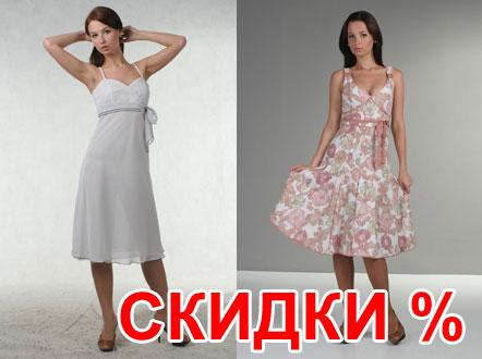 Распродажа летней одежды больших размеров