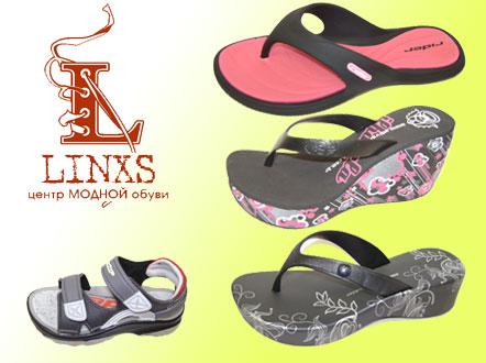 Купить пляжную обувь