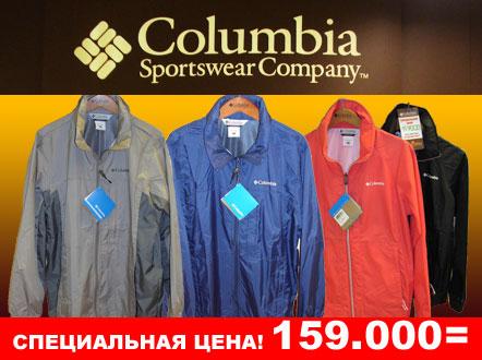 Columbia Одежда Каталог