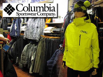 4933018cd171 Новая коллекция Columbia осень-зима 2010 2011 и новая уникальная технология  сохранения тепла