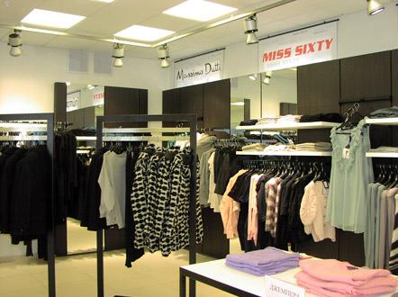 Магазин Женской Одежды Петрозаводск С Доставкой