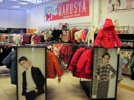 Детская Одежда Хабаровск Интернет-Магазин