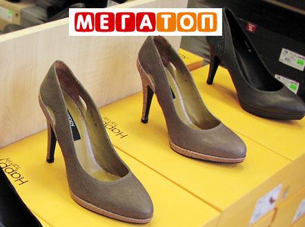 Мегатоп - каталог товаров магазина Мегатоп с ценами и фото