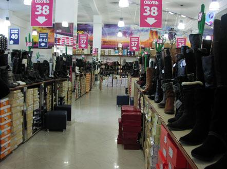 Ермолаев милана магазин обуви официальный сайт естественно