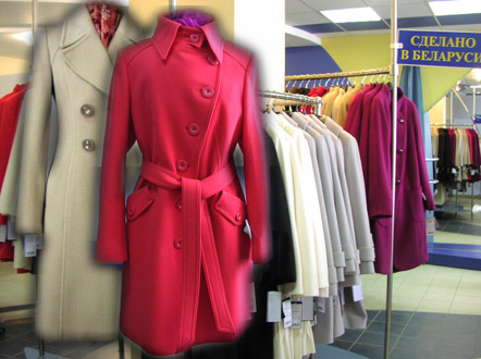 Магазины Женской Одежды Пальто