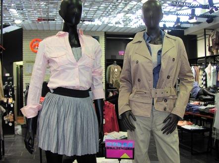 ee36c2ecc924 Фото новой коллекции в магазине «House»  женская одежда и сумки