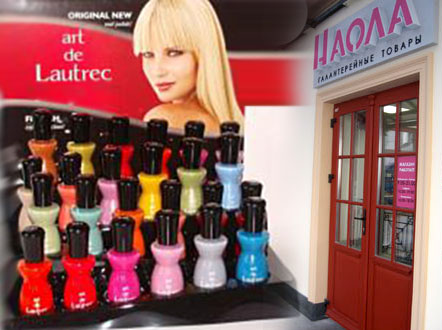 4b7c60da5896 Поступление новой коллекции лаков Art de Lautrec в магазинах «Наола»