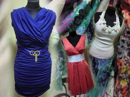 Стрекоза Женская Одежда Доставка