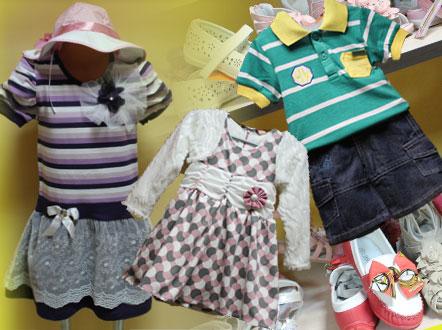 Магазин детской одежды Беби Ко