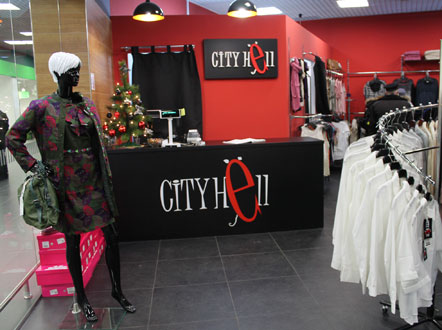 Лучший Магазин Женской Одежды
