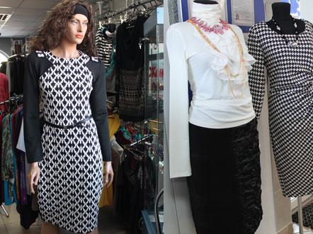 Модная Одежда Гродно
