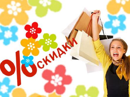 85ec8b628e846b7 Весенняя распродажа в павильоне женской одежды «Milana»: скидки на ВСЕ.  Акция действительна до 27 апреля. Приглашаем за покупками. 11.04.