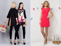 Женская Одежда Интернет Магазин Гродно Доставка