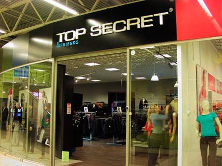 Секрет Магазин Женской Одежды