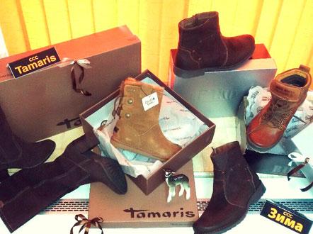 Магазины Зимней Обуви