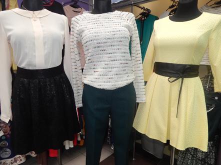 Нарядные блузки в самаре