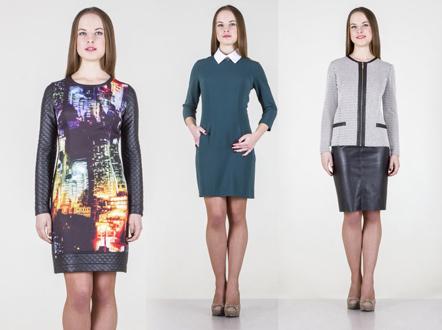 Купить Одежда Женская Гродно