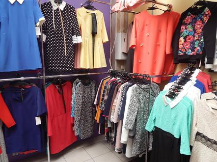 Белсток Женская Одежда Доставка
