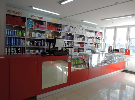 Гродно магазин косметики