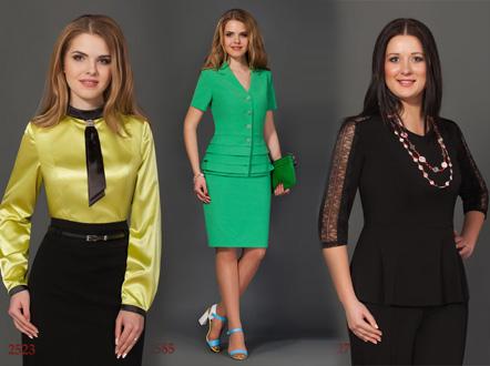 Xl Интернет Магазин Женской Одежды С Доставкой