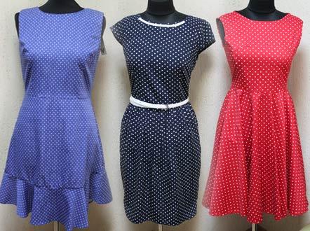 Магазин Стрекоза Женской Одежды Доставка