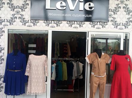 Рынок Женской Одежды С Доставкой