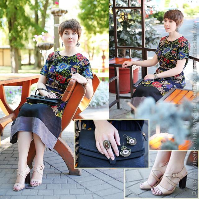 Www metasalon by гродно рюкзаки к школе рюкзак винкс вельветовый купить
