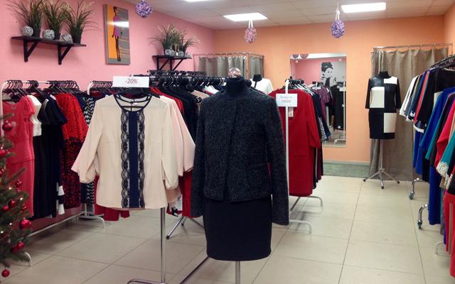 Магазин Русской Женской Одежды