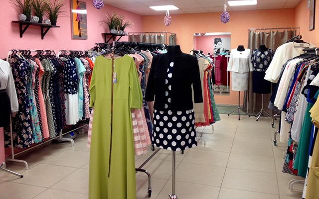 Женская Одежда Магазине Модами