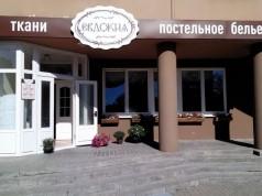 евдокия магазин гродно адрес время работы